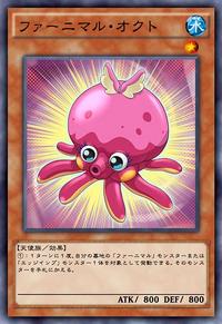 FluffalOctopus-JP-Anime-AV