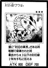 File:ForbiddenBeastWatsumu-JP-Manga-GX.jpg
