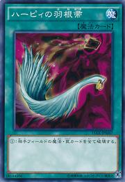 HarpiesFeatherDuster-15AX-JP-C