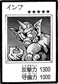 File:Imp-JP-Manga-DM.png