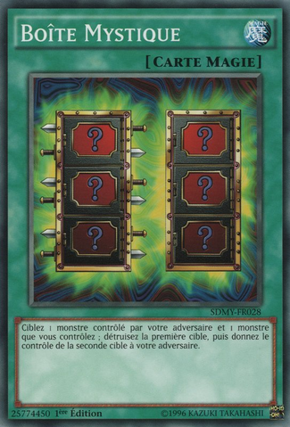 File:MysticBox-SDMY-FR-C-1E.png