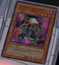 NecroGardna-JP-Anime-GX-AA