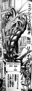 Number17LeviathanDragon-JP-Manga-DZ-NC