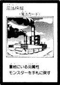 Oil-JP-Manga-GX