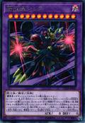 ShuratheCombatStar-CP18-JP-R