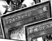 SoulCharge-JP-Manga-OS