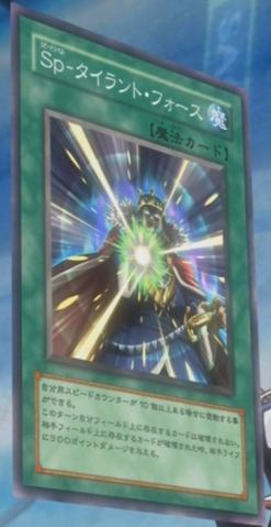 File:SpeedSpellTyrantForce-JP-Anime-5D.png