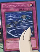 TheMaterialLord-JP-Anime-GX