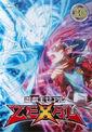 ZEXAL DVD 36