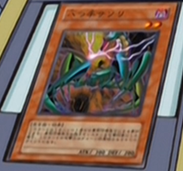 8ClawsScorpion-JP-Anime-GX