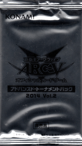 Advanced Tournament Pack 2014 Vol.2