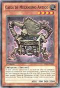 AncientGearBox-PRIO-PT-C-1E