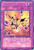 ChthonianBlast-EEN-JP-R