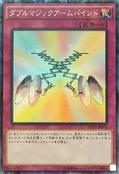 DoubleMagicalArmBind-CPD1-JP-CR