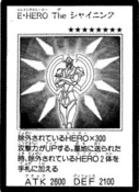 ElementalHEROTheShining-JP-Manga-GX