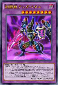 GladiatorBeastAndabata-JP-Anime-AV