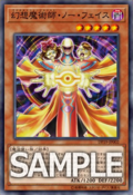 IllusionistFacelessMagician-DP19-JP-OP