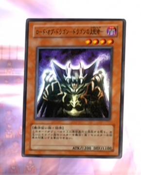 File:LordofD-JP-Anime-GX.png