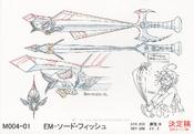 PerformapalSwordFish-JP-Anime-AV-ConceptArt