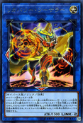 RecoverySorcerer-EXFO-JP-R