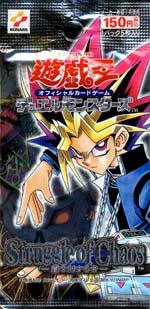 Dark Balter the Terrible * - Yugioh Japanese Super SC-02