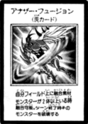 AlternateFusion-JP-Manga-GX