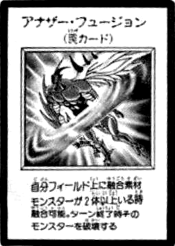 File:AlternateFusion-JP-Manga-GX.png