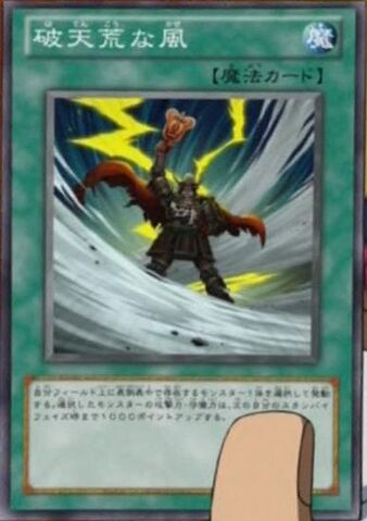 File:BlusteringWinds-JP-Anime-ZX.jpg