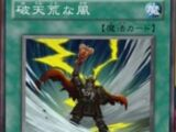 Episode Card Galleries:Yu-Gi-Oh! ZEXAL - Episode 002 (JP)