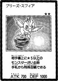 File:BreezeSphere-JP-Manga-GX.jpg