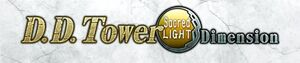 DDTowerSacredLightDimension-Banner