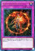 DarkHorizon-MVP1-JP-KCUR