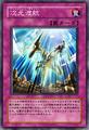 DimensionVoyage-JP-Anime-5D.png