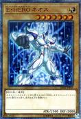 ElementalHERONeos-20TH-JP-20ScR