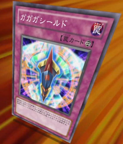 File:Gagagashield-JP-Anime-ZX.png