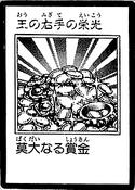 GloryoftheKingsHand-JP-Manga-DM