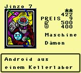 Jinzo7-DDS-DE-VG
