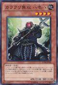 KarakuriMusomdl818Haipa-EXP4-JP-C