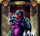 King Rex (Bandai Sealdass)
