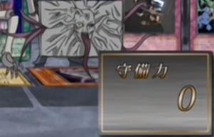 File:NecroWall-JP-Anime-DM-NC.png