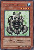 Pandaborg-ABPF-JP-R