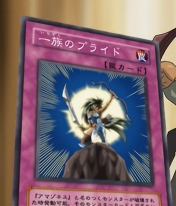 File:PrideofTribe-JP-Anime-GX.png