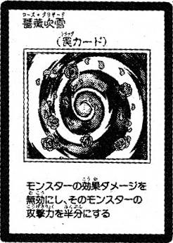 File:RoseBlizzard-JP-Manga-5D.jpg