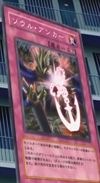 SoulAnchor-JP-Anime-5D