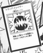 TrapEraser-JP-Manga-AV