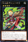 ZoodiacBoarbow-RATE-JP-R