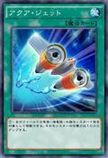 AquaJet-JP-Anime-AV
