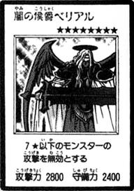 BelialMarquisofDarkness-JP-Manga-R