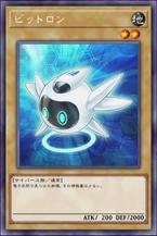 Bitron-JP-Anime-VR