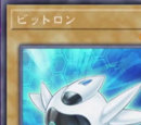 Gallery of Yu-Gi-Oh! VRAINS anime cards